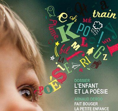 """Edito 184 : """"Plaidoyer pour l'inutile"""""""